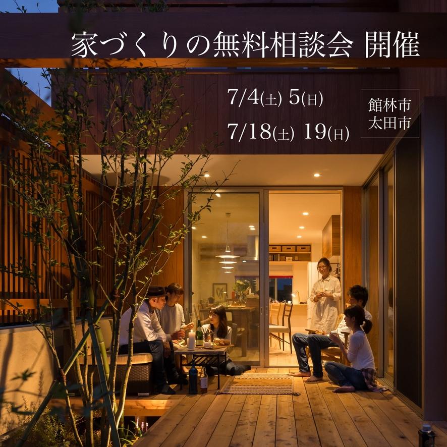 7月ヤリ田工務店インスタバナー